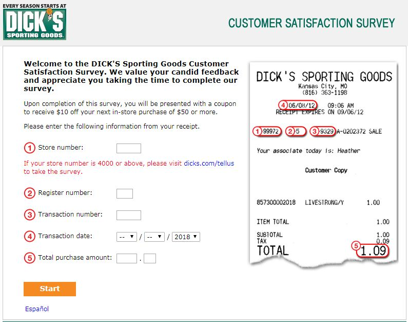 Dick's Sporting Customer Feedback Survey